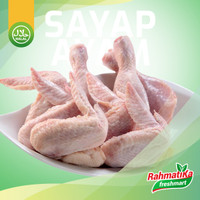 Sayap Ayam Segar / Chicken Wings Fresh 1 Kg (Ayam Segar)