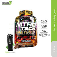 Muscletech Nitrotech Whey Gold 5,5lbs 5,5 lbs Whey Protein