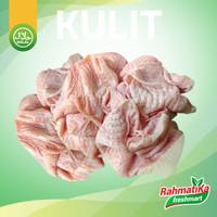 Kulit Ayam Bersih / Kulit Ayam Segar 1 kg (Ayam Segar)
