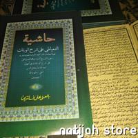 Kitab Warokot / Waroqot - Makna Pesantren Petuk