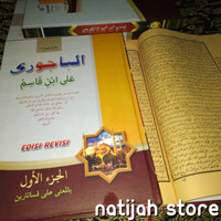 Kitab Bajuri Petuk hasyiyah Fathul Qorib Makna Pesantren 2 Jilid