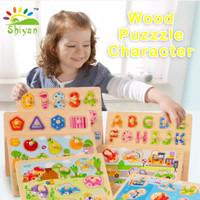 mainan puzzle kayu bergambar mainan edukasi anak kids education toys w
