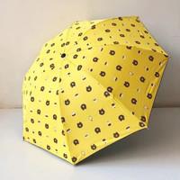 Payung lipat / Payung otomatis / Payung automatic motif