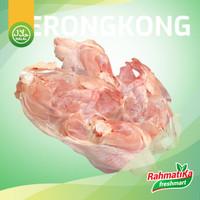 Kerongkong Ayam Segar / Tulang Punggung Ayam Fresh 1 Kg (Ayam Segar)