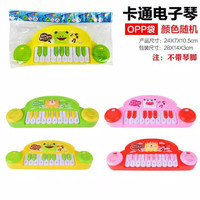mainan piano anak animal musik