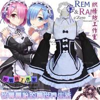 Fullset Maid Rem Ram Re Zero Costume Wig Cosplay