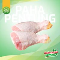 Paha Pentung Ayam Segar / Paha Bawah Ayam Fresh 500 gram (Ayam Segar)