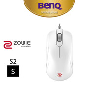 Mouse Gaming BenQ ZOWIE S2 White 3360 Sensor Esports Mouse (SMALL)