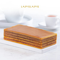Lapislapis - Lapis Legit Mocha Ukuran Half (10x20cm)
