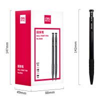 Deli pulpen 5 warna Retractable isi tinta 3 warna 6546