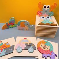 Chunky Pastel Wooden Puzzle - Mainan Puzzle Kayu Murah Timbul Edukasi