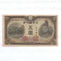 Uang kuno jepang tahun 1946,5 yen 4th