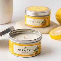 UCHII Aroma Therapy Decorative Canned Candle | Lilin Wangi Sage Citrus