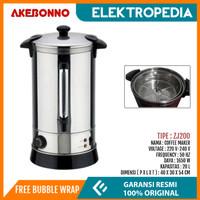 Akebono - Coffee Maker ZJ200