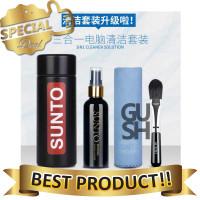 Sunto Cleaning Kit - Set Pembersih LCD Smartphone Laptop Lensa Kamera