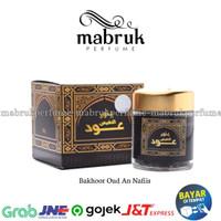 Bukhur Oud Al Nafis Buhur Banafa For Oud AnNafis Nafees Bakhoor Gahru