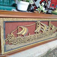 Kaligrafi ayat Seribu Dinar ukir model perahu
