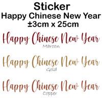 Sticker Chinese New Year - cutting sticker - sticker balon - Imlek