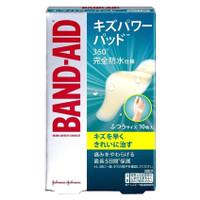 JAPAN BAND-AID KIZU POWER PAD/HYDRO SEAL STANDARD SIZE 10 PCS