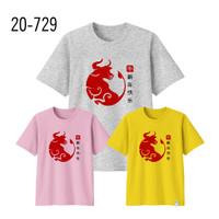 Kaos Imlek Bayi Anak Remaja Dewasa Oversize Family/Baju Kaos Sincia 9