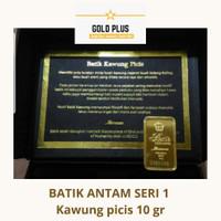Batik Antam seri 1 berat 10 gr