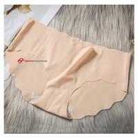 JC077 Celana Dalam Seamless Wanita Panty Anti Nyeplak Tanpa Jahitan - NUDE, M