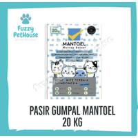 GOJEK/GRAB Pasir Gumpal Kucing Bentonite Mantoel 20 kg All Variant