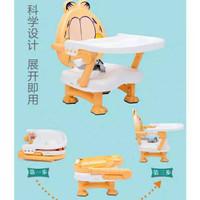 [FOS] portable Babychair   meja kursi makan bayi lipat