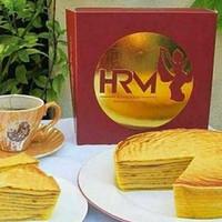 Jastip Kue Lapis Legit Harum Cake Bali Oleh Oleh (Bulat Diameter 18)
