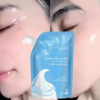 Salicylic Acid Ice Cream Mask Original / Masker Es Krim Salicylic Acid