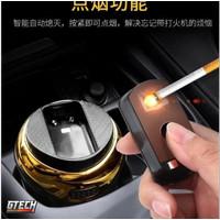 Premium Asbak rokok Mobil LED + Electric lighter - Car Ashtray