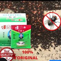 Racun Lalat Pembasmi Lalat Zhang Pei Zhen/ Obat Anti Lalat