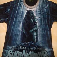 T-Shirt Siksa Kubur - Anak Lelaki dan Serigala