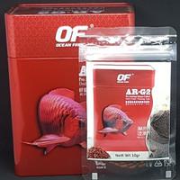 Pelet / Pakan ikan Arwana Ocean Free AR - G2 Intens Color REPACK 10gr