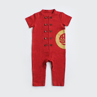 Baju Imlek Anak / Romper bayi / I am Cotton Romper Red Fu