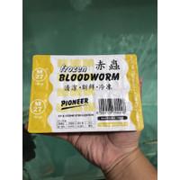Blood Worm / cacing beku PIONEER