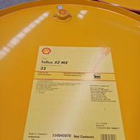 oli OIL oli Oli shell Tellus S2 MX 32 /DRUM 209LT industry hidrolik