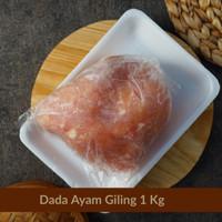 Daging Ayam Giling (Dada) 1 Kg