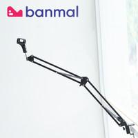 Lazypod Arm Stand Mic Suspensi Microphone Suspension
