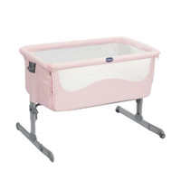Preloved Second Chicco Next2me Bed Side Crib (French Rose) Baby Box