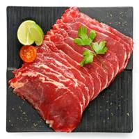 Beef Sukiyaki 500gr   Daging Sukiyaki 500gr   Slice Beef Low Fat
