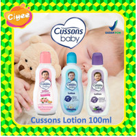 Ciyee.. Cussons Baby Body Lotion 100ml / Cusson Lotion Bayi