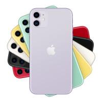 iPhone 11 SECOND