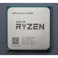 AMD Ryzen™ 3 2200G TRAY SAMA FAN ORIGINAL