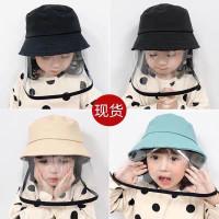 Topi anti corona anti debu buat anak-anak kualitas import