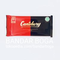 200g Baking Dark Coklat Blok Cantebury Dark Chocolate Compound Block