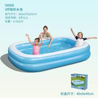 Kolam renang anak bestway 54006 2.62meter bahan premium