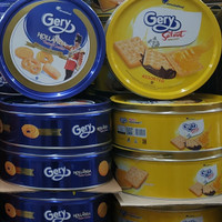Biskuit Gery Hollanda Butter dan Gerry Salut Malkist (4 kaleng)