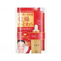 KRACIE Hadabisei Wrinkle Care Facial Serum 30ml