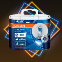 Bohlam Bolam Lampu Putih OSRAM H4 Cool Blue Advance 12V 60/55W 5000K